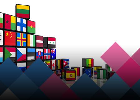 međunarodni izvori finansiranja