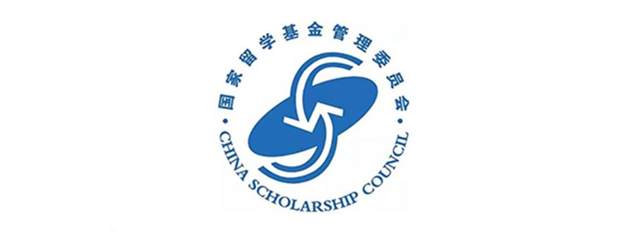 stipendije za master i doktorske studije u Kini